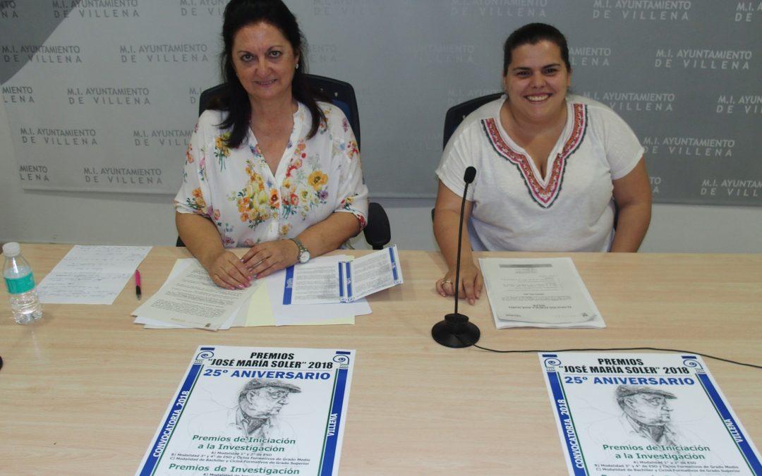 Se hacen públicos los Premios de Investigación e iniciación a la investigación de la Fundación José María Soler