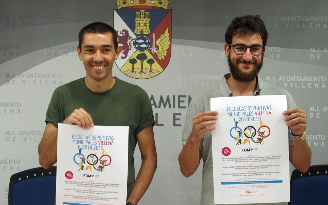 La Concejalía de Deportes y la Fundación Deportiva Municipal presentan el nuevo curso de Escuelas Deportivas