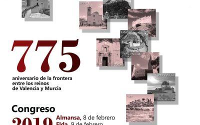 """CONGRESO Y ACTIVIDADES """"LA FRONTERA QUE UNE. 1244-2019"""""""