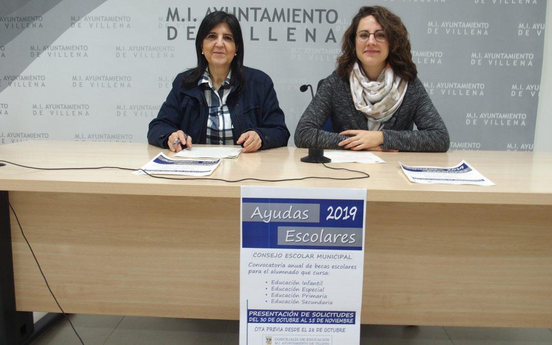 Se abre la convocatoria de becas  escolares del Ayuntamiento de Villena
