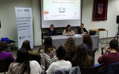 'Descubriendo la realidad de tus nuevos vecinos' cierra las actividades por el Día Internacional del Migrante