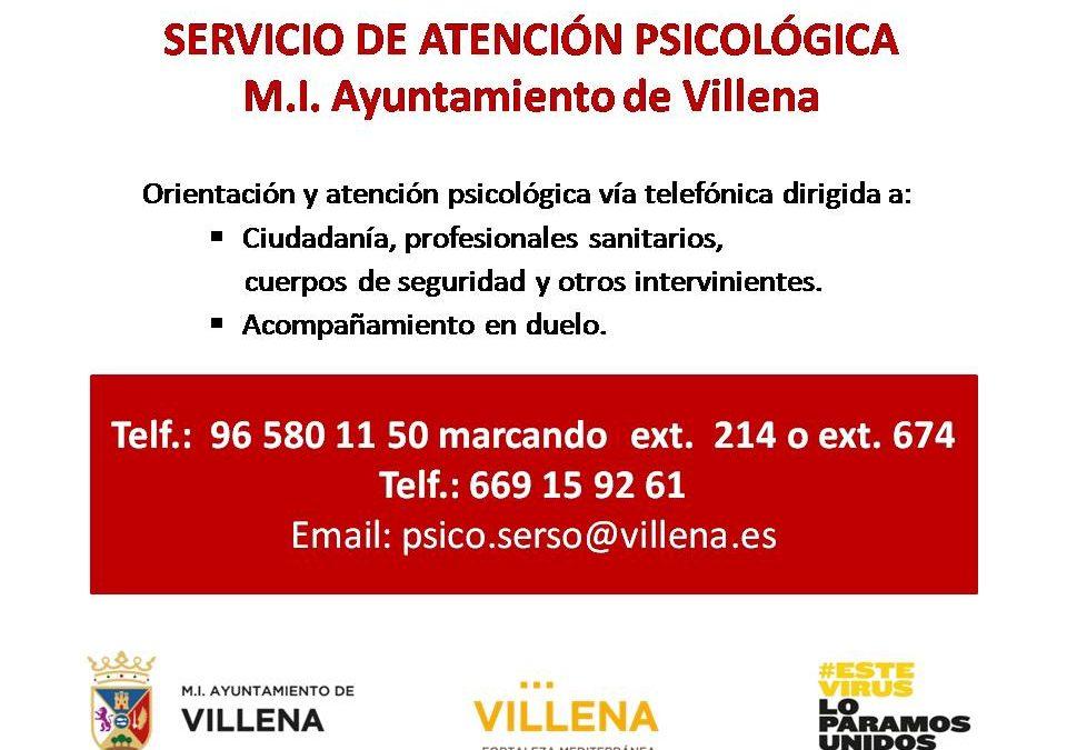 Servicio de atención psicológica por la emergencia sanitaria